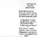 Kroutchionykh, Larionov, À demi-mort.