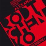 Alexander Rodtchenko par Théophile Sutter