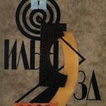Iliazd, couverture de Ledentu le phare.